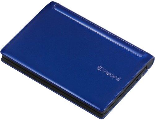 『カシオ 電子辞書 エクスワード プロフェッショナルモデル XD-B10000』の2枚目の画像