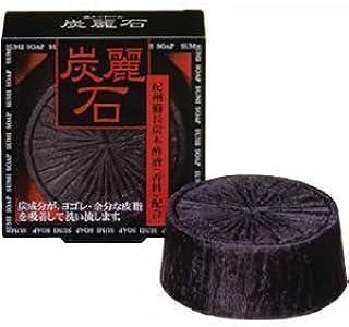 炭麗石石鹸×3