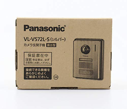 パナソニック(Panasonic) 玄関子機 VL-V572L-S