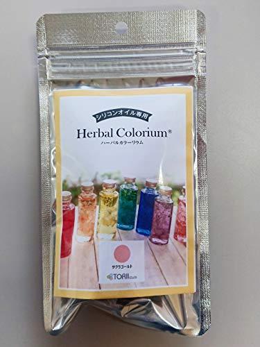 【シリコンオイル専用】ハーバリウム着色剤 ハーバルカラーリウム さくらゴールド