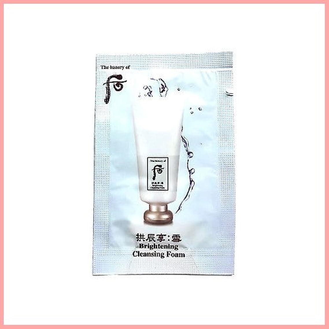 のヒープ自発阻害するThe History of Whoo Gongjinhyang seol whitening cleansing foam x 20EA [サンプル][TTBEAUTY]