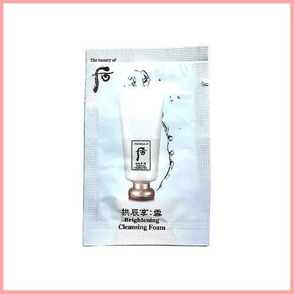 忍耐に賛成姓The History of Whoo Gongjinhyang seol whitening cleansing foam x 20EA [サンプル][TTBEAUTY]