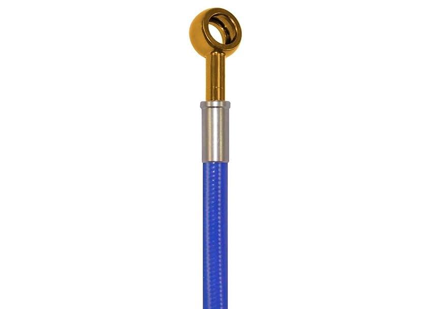 Pro Braking PBF2729-BLU-GOL Front Braided Brake Line (Blue Hose & Stainless Gold Banjos)