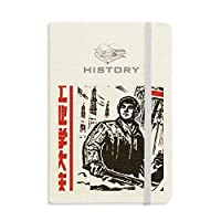 ハンマータワーランプは中国の労働者 歴史ノートクラシックジャーナル日記A 5