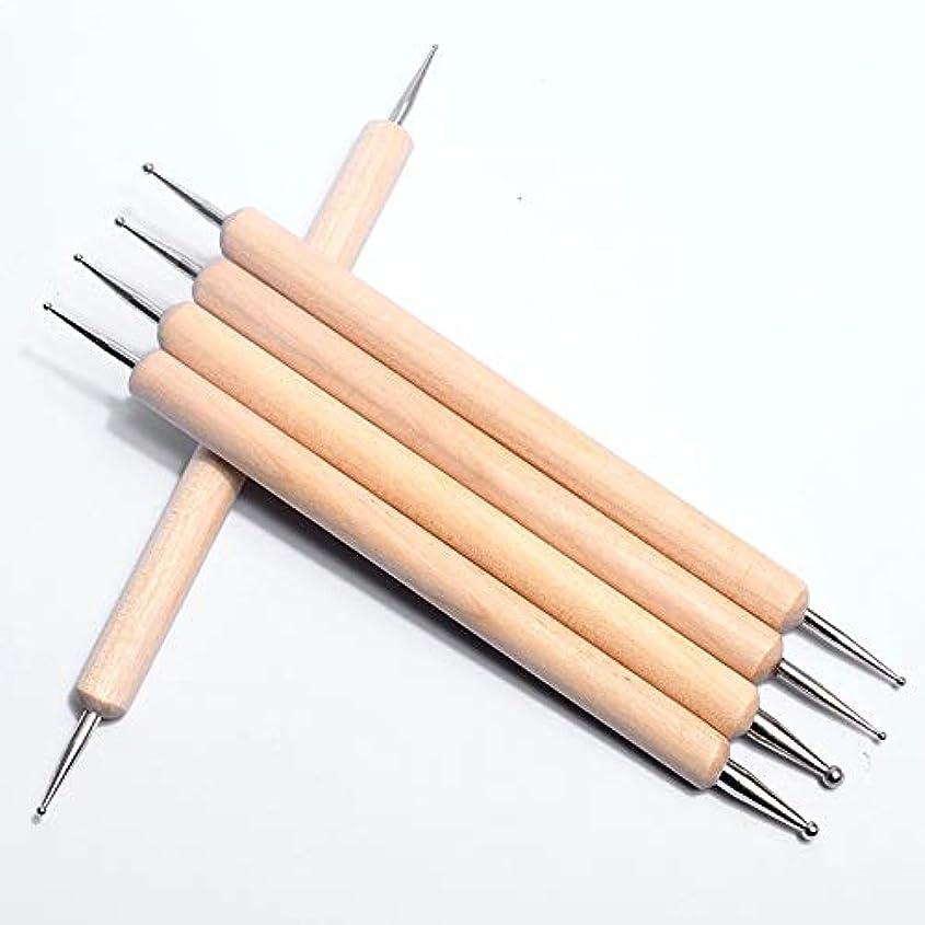 プロフェッショナル大破乳OWNFSKNL 木製ボールスタイラスドットペンネイルアートデザインツールセット用マニキュアエンボスパターン粘土彫刻モデリングツール5PC