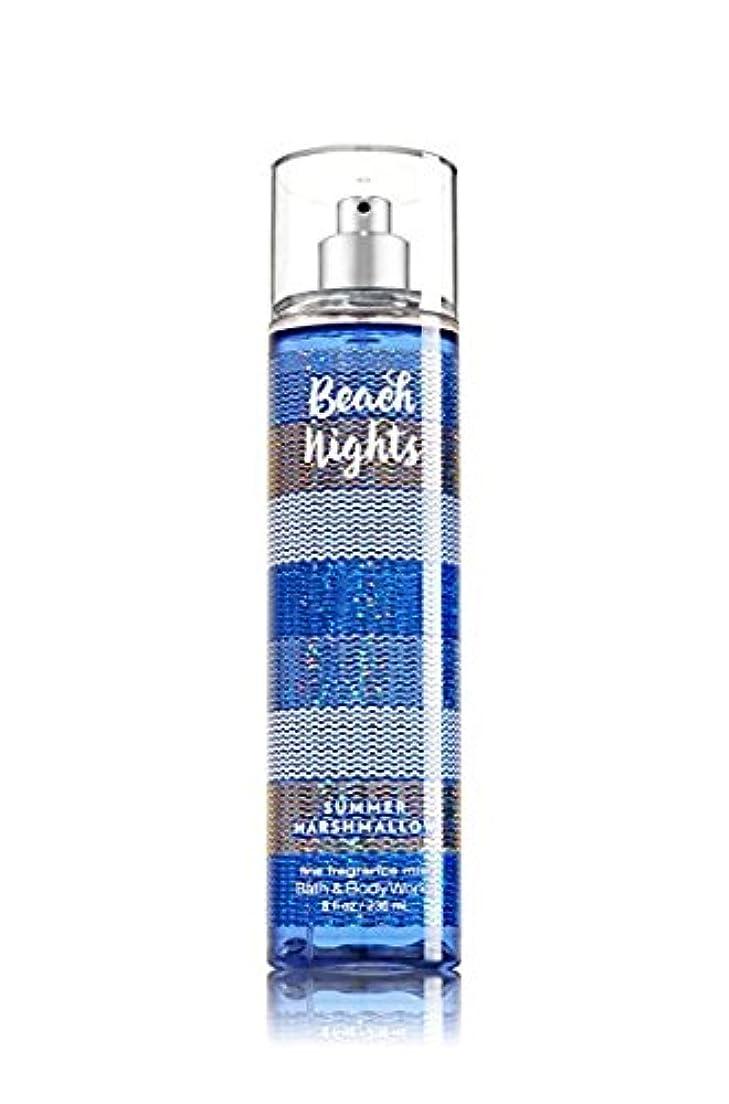 ダイバーアコード要求【Bath&Body Works/バス&ボディワークス】 ファインフレグランスミスト サマーマシュマロ Fine Fragrance Mist Beach Night Summer Marshmallow 8oz (236ml) [並行輸入品]