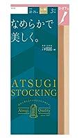 ショート ストッキング ひざ下 丈 3足組 消臭 アツギ ATSUGI STOCKING なめらかで美しく 22-25cm ブラック(480)