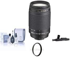 Nikon 70-300mm f/4-5.6G AF Lens Kit, 5 Year Nikon U.S.A. Warranty, with Tiffen 62mm UV Filter, Professional Lens Cleaning Kit, Adorama Hurricane Blower