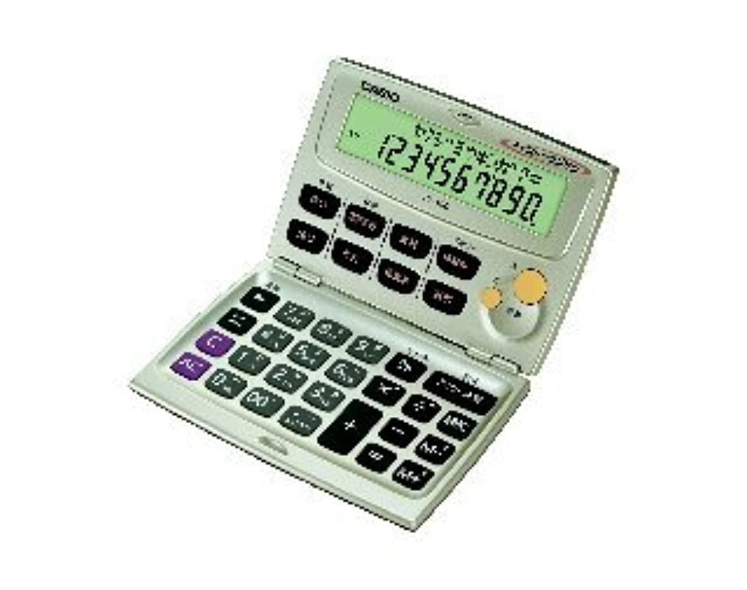 しばしばシャックルポインタCASIO 株式計算電卓 BF-400