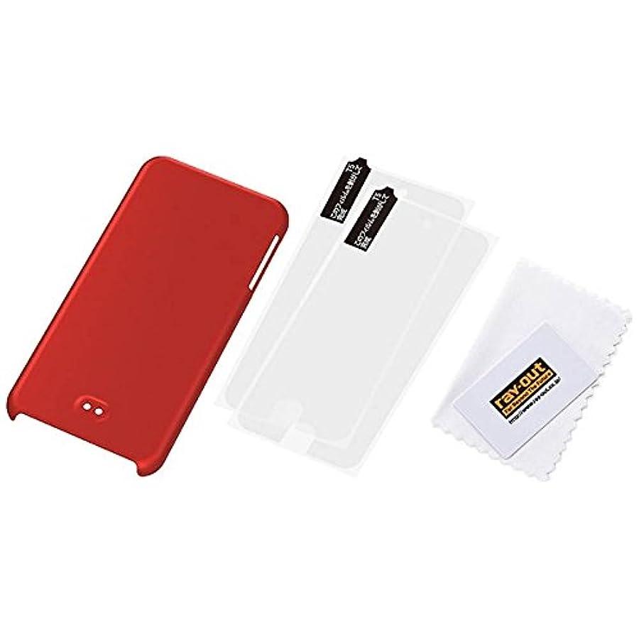 裏切る両方腐食するレイ?アウト iPod touch 16GB用 シェルジャケット/マットレッド RT-T6C4/R