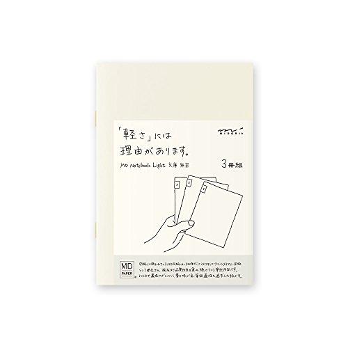 ミドリ ノート MDノート ライト 文庫 無罫 3冊 15206006