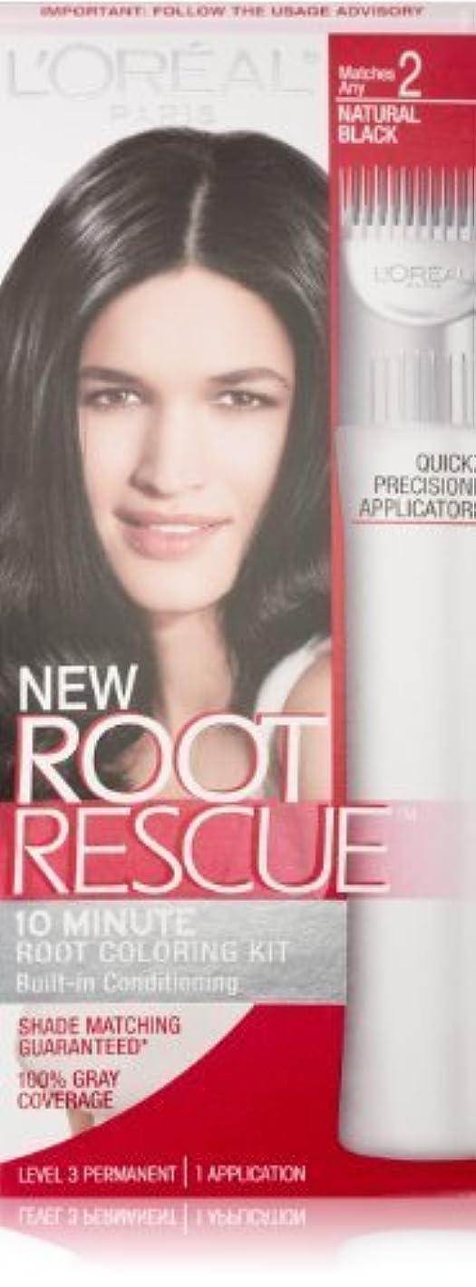 ヒールプライム一貫したL'Oreal Root Rescue, No.2 Natural Black by L'Oreal Paris Hair Color [並行輸入品]