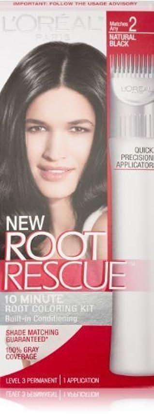 居住者半径ビットL'Oreal Root Rescue, No.2 Natural Black by L'Oreal Paris Hair Color [並行輸入品]