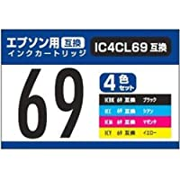 PPC エプソン用互換インク(4色セット)IC4CL69互換 PP-EIC69-4P2