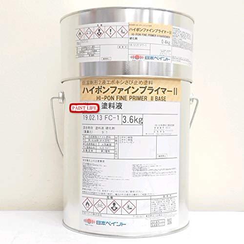 日本ペイント ハイポン ファインプライマー2 4kgセット 錆止め/業務用/サビ止め ホワイト