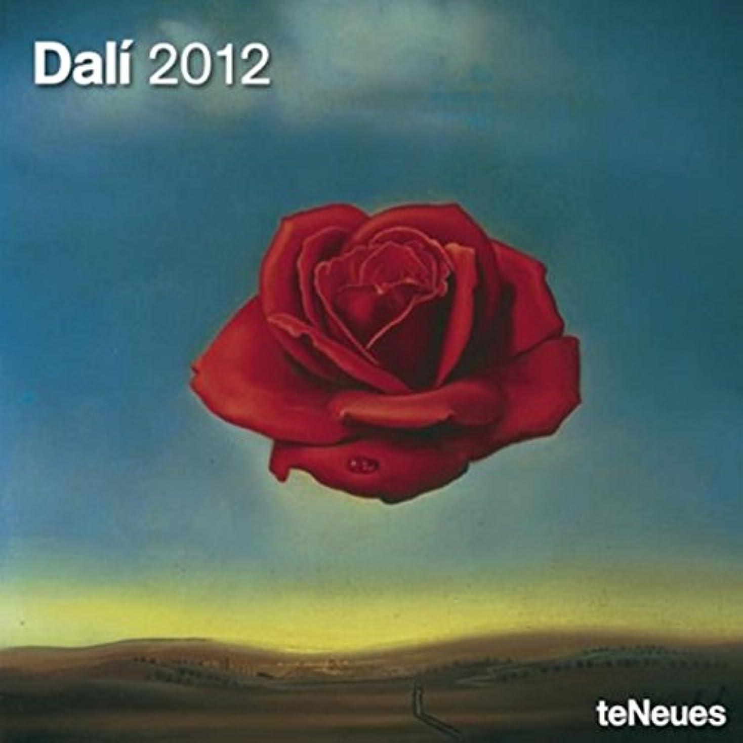 虐殺請う駅Salvador Dali 2012 Calendar