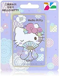 台湾限定 ハローキティ 悠遊カード ゆうゆうカード サンリオ 日本未発売 着物 和服 [並行輸入品]