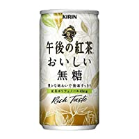 キリン 午後の紅茶 おいしい無糖 185g缶×20本入×(2ケース)
