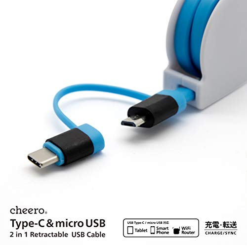 cheero『cheero2in1RetractableUSBCablewithType-C&microUSBCHE-256』