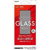 ラスタバナナ ZenFone7 ZS670KS ZenFone7 Pro ZS671KS フィルム 平面保護 ガラスフィルム 0.33mm 高光沢 ケースに干渉しない ゼンフォン7 プロ 液晶保護フィルム GP2747ZS670KS