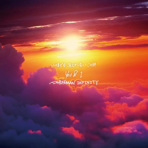 [Single]YOU & I – DOBERMAN INFINITY[FLAC + MP3]