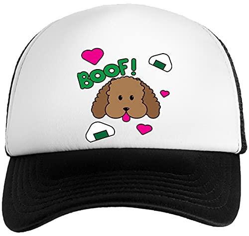 Boof Poodle Unisex Gorra De Béisbol Niños Niñas Blanco Negro Baseball Boys Girls Cap