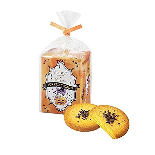 【公式】 ゴディバ (GODIVA) GODIVA ハロウィン パンプキンクッキー (5枚入)