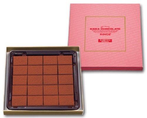 Royce' Nama Chocolate Strawberry Free Shipping From Hokkaido [Free Royce' Gift-wrap Included]