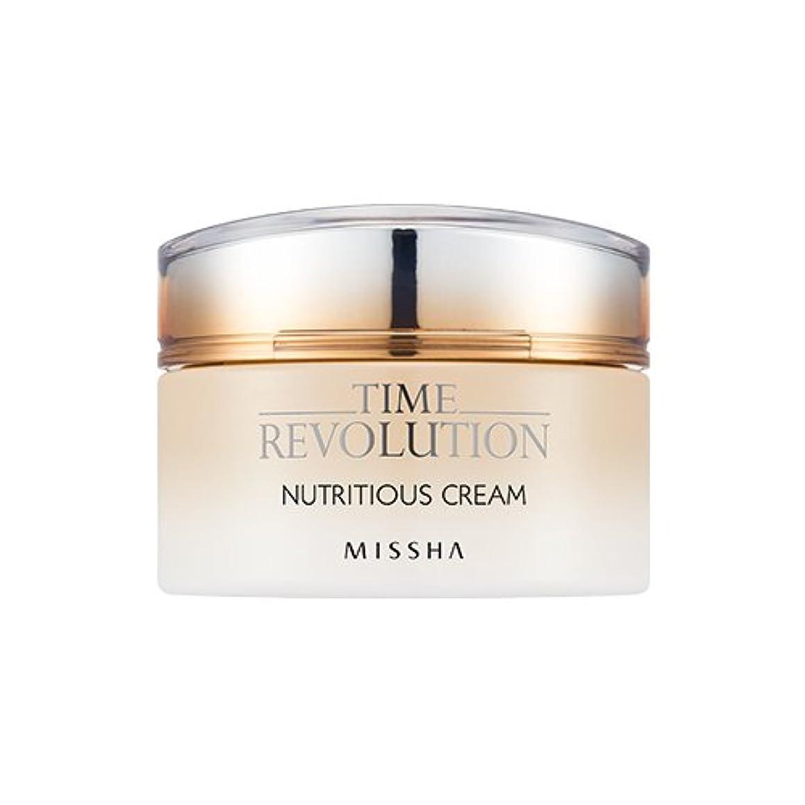 リフレッシュ明らか丈夫[New] MISSHA Time Revolution Nutritious Cream 50ml/ミシャ タイム レボリューション ニュートリシャス クリーム 50ml [並行輸入品]