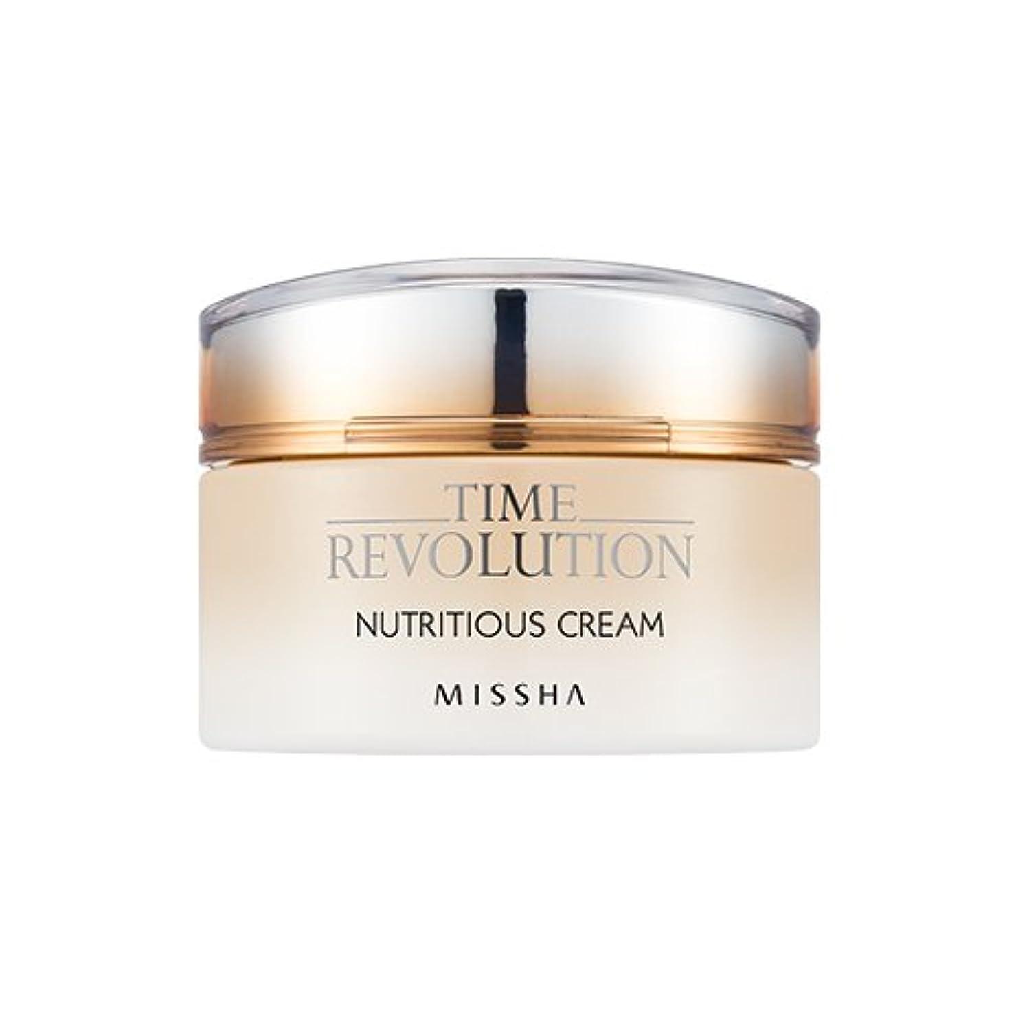 洞窟クーポン離れた[New] MISSHA Time Revolution Nutritious Cream 50ml/ミシャ タイム レボリューション ニュートリシャス クリーム 50ml [並行輸入品]