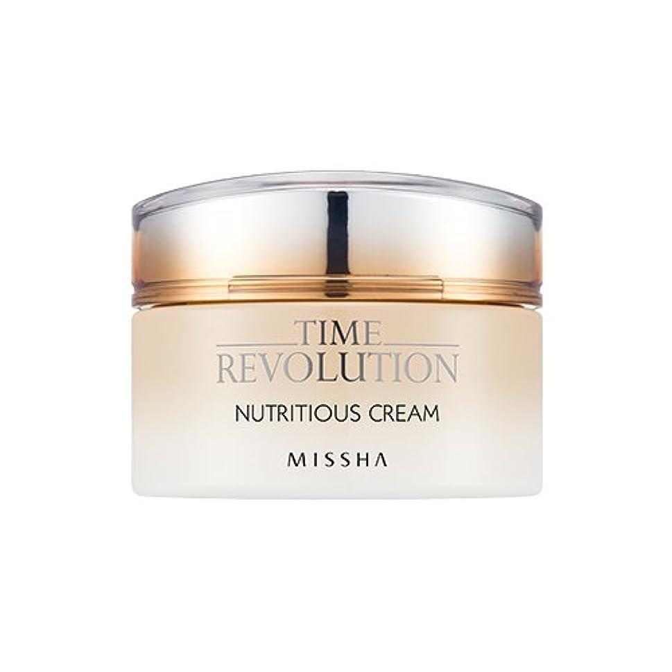 プロポーショナル以降る[New] MISSHA Time Revolution Nutritious Cream 50ml/ミシャ タイム レボリューション ニュートリシャス クリーム 50ml [並行輸入品]