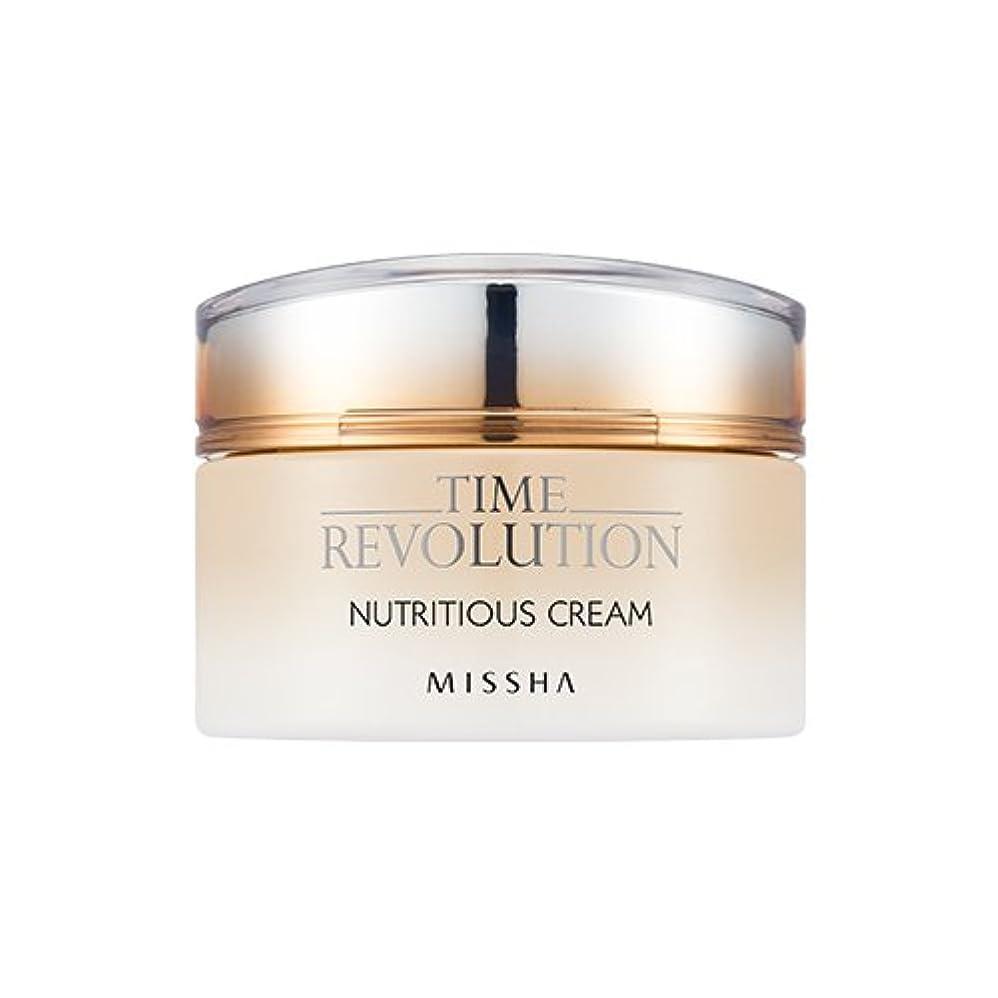プロフィール苦しめるくそー[New] MISSHA Time Revolution Nutritious Cream 50ml/ミシャ タイム レボリューション ニュートリシャス クリーム 50ml [並行輸入品]