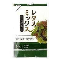 【種子】レタス レタスミックス 10ml 横浜ウエキ