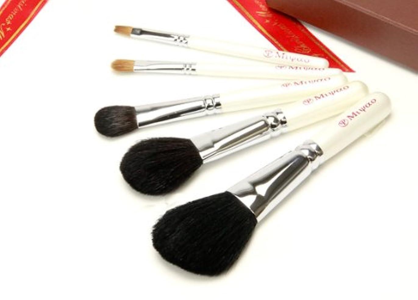 証拠シビック意識的【クール ジャパン フェスティバル受賞】熊野化粧筆 携帯用 5本セット ホワイトパール NO.8<ギフト>