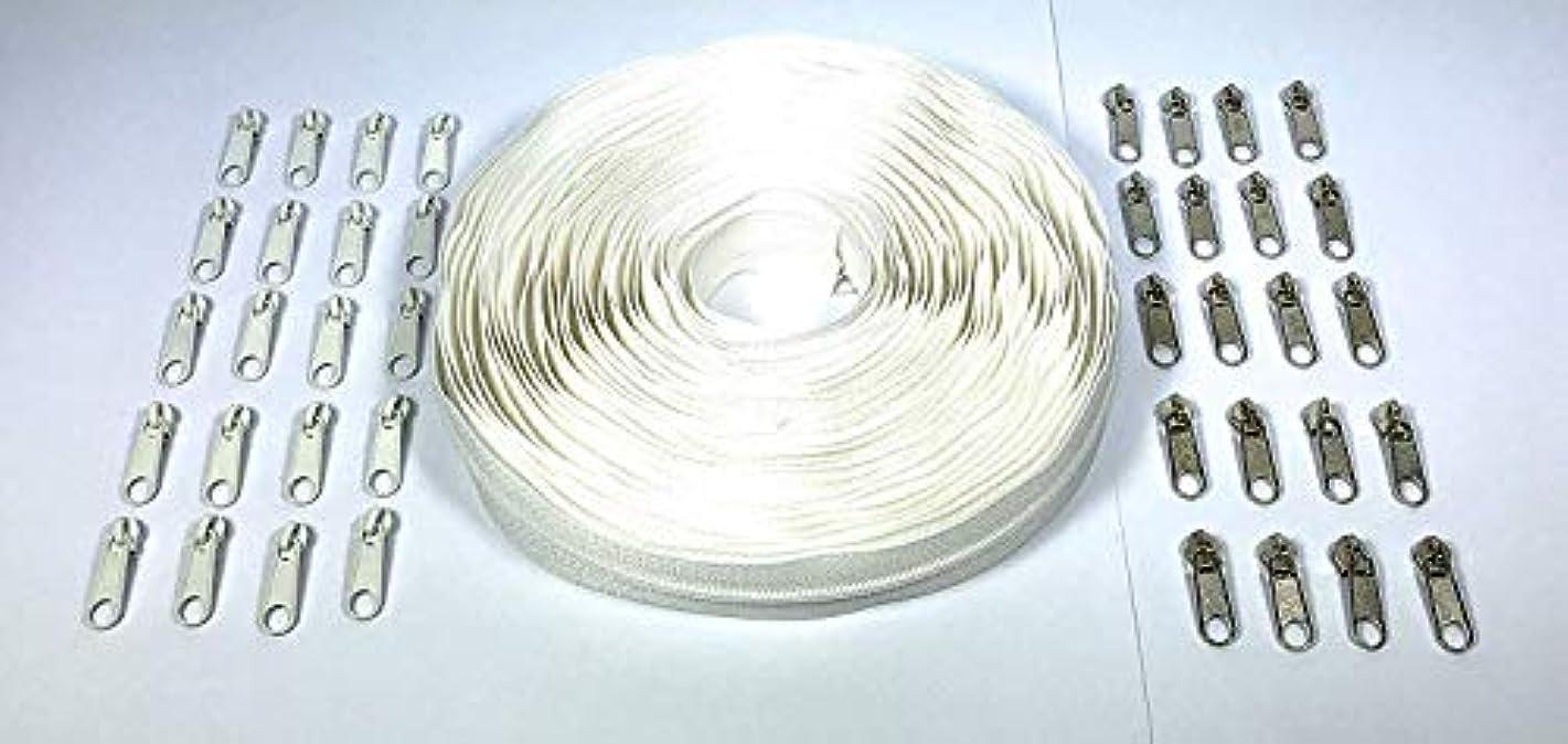 Nuburi - Zipper by The Yard - 10 Yards of Make Your Own Zipper - 45 Zipper Pulls (Light Cream)
