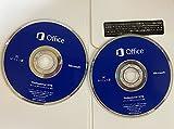 Office Professional plus 2016 OEM版 DVDセット プロダクトキー付き[日本語/認証保証]
