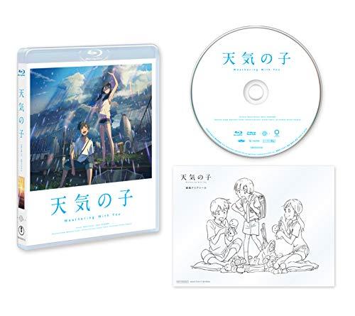 【Amazon.co.jp限定】「天気の子」Blu-rayスタンダード・エディション(Amazon.co.jp限定:メガジャケ+アンブレラマーカー付)