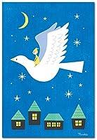 レトロモダンなポストカード「夜空と鳩」おしゃれな絵葉書