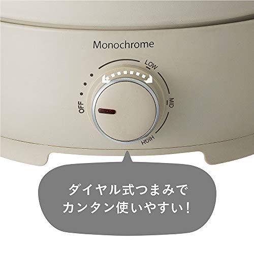 モノクロームグリル鍋ホットプレートホワイトMGP-0650/W[Amazon限定ブランド]