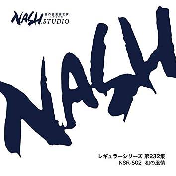 Taste of Japan (NSR-502 / Regular Series Vol. 232)