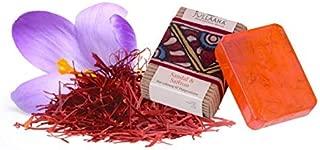Saffron Sandal Soap Bar (Large 100gms – 3.5 Oz) Made with Ayurveda (Beautiful Glowing Skin Brightening Lightening Whitening) Ayurvedic Organic Artisanal Natural Handmade Aromatherapy Soap by Jullaaha