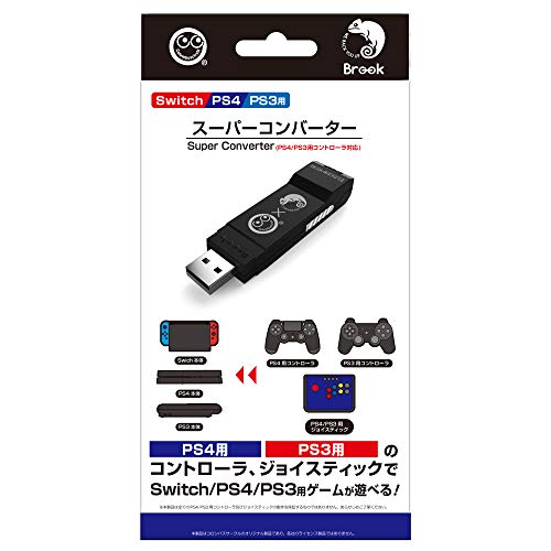 【Switch/PS4/PS3用】スーパーコンバーター(PS4/PS3用コントローラ対応) - Switch/PS4/PS3