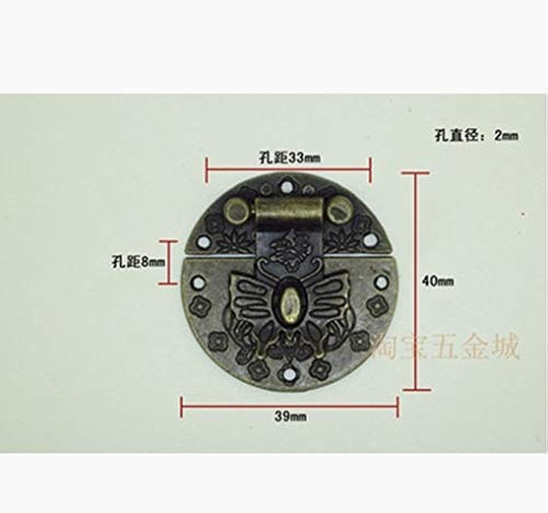 20pcs Antique Brass Jewelry Box Hasp Latch Lock 39x40mm with Screws