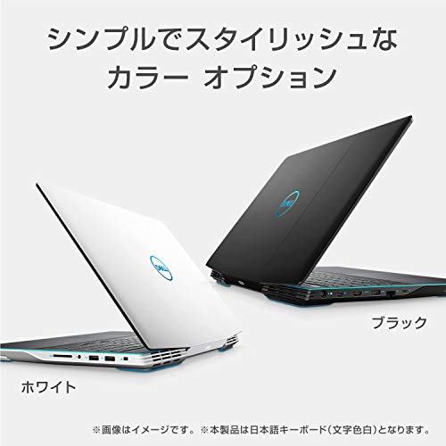 DellゲーミングノートパソコンDellG3153500ブラックWin10/15.6FHD/Corei7-10750H/16GB/512GBSSD/GTX1660TiNG385VRA-ANLB