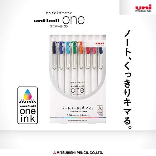 三菱鉛筆『ゲルボールペンユニボールワン8色セット』