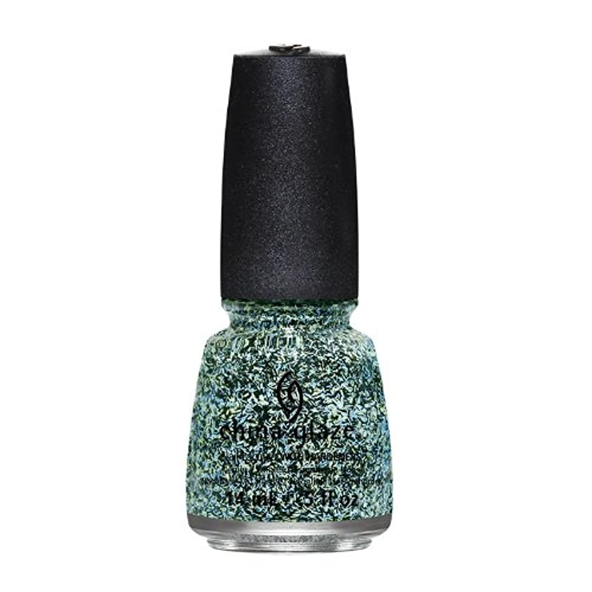 置くためにパック失う腐った(6 Pack) CHINA GLAZE On The Horizon - Feathered Finish - Flock Together (並行輸入品)