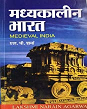 Medieval India ( Madhyakalin Bharat ) Complete Book By L P Sharma