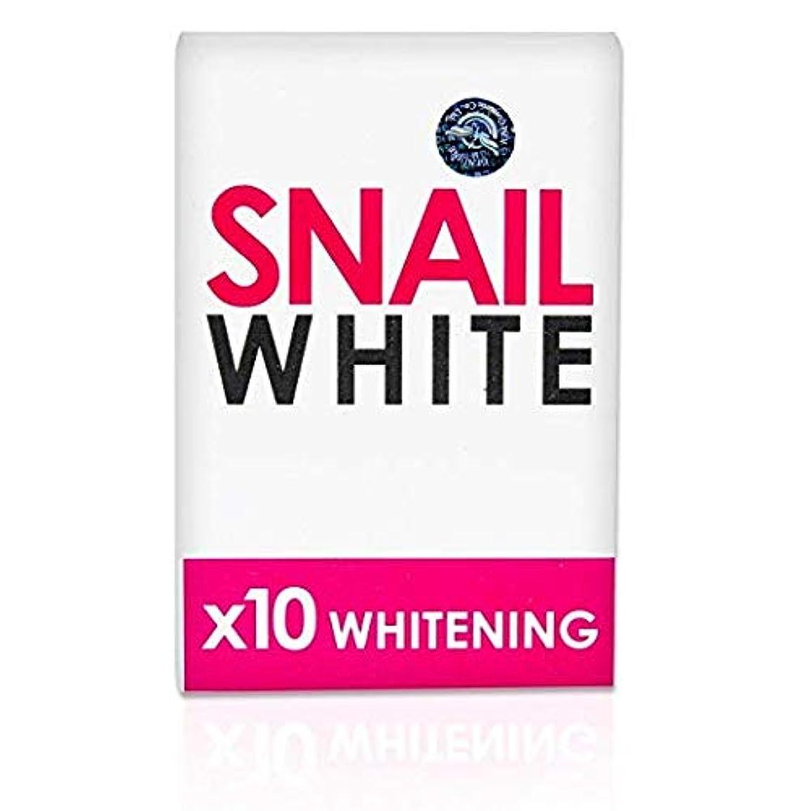 自己厳しい所有権スネイルホワイト Gluta Snail White x10 Whitening by Dream ホワイトニング 固形石鹸 2個