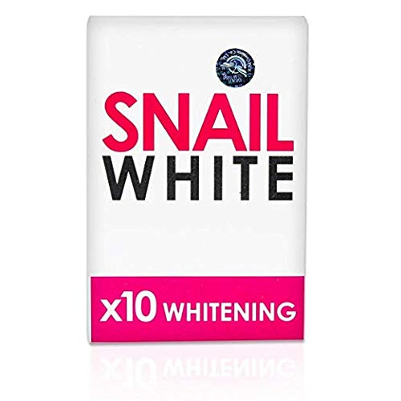 分類葡萄透過性スネイルホワイト Gluta Snail White x10 Whitening by Dream ホワイトニング 固形石鹸 2個