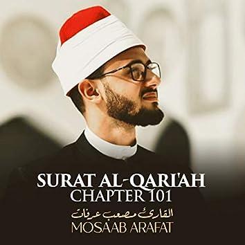 Surat Al-Qari'ah, Chapter 101